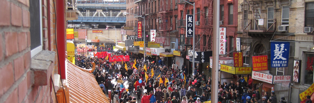 parade outside of the Pilot Projects website at 22 Eldridge Street